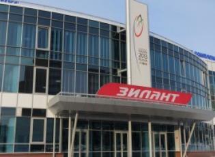 Универсальный спортивный комплекс «Зилант»